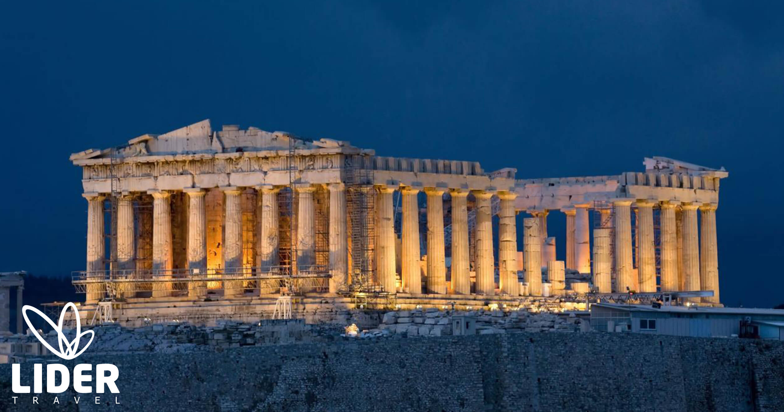 Atina Nova godina 2021